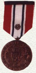 Norway WW2 Participant Medal